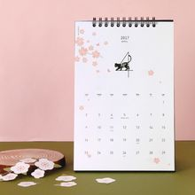 BABOSARANG - 2017 'CAT'S MOM' Desk Calendar (S)