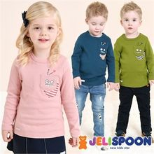 JELISPOON - Kids Pocket-Detail T-Shirt