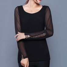 camikiss - Mesh Panel Long-Sleeve Top