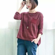 Ranche - Pinstriped Knit Pullover