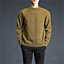 THE COVER - Wool-Blend Sweater