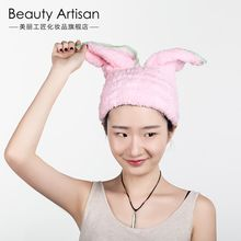 Beauty Artisan - Rabbit Ear Hair Drying Towel