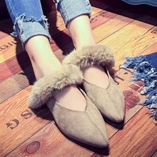 Pixie Pair - Pointy Furry Flats