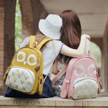 SUPER LOVER - Owl Print Canvas Backpack