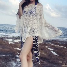 Lady J Swimwear - Lace Beach Cover-Up