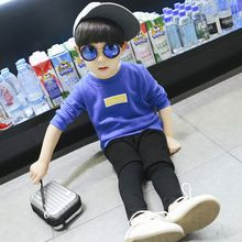 Lemony dudu - Kids Set : Letter Long-Sleeve T-shirt + Pants