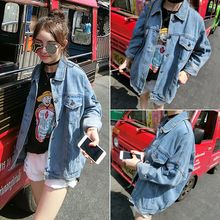 Sienne - Loose Fit Denim Jacket