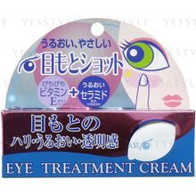Cosmetex Roland - Eye Treatment Cream (Dark Circle Removal) N