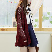 Sechuna - V-Neck Dual-Pocket Cardigan