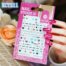 Nailit - Nail Sticker (KCH211)