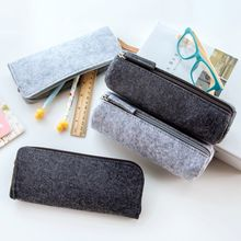 Home Simply - Pencil Case