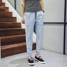 JORZ - Gathered Cuff Straight-Leg Drawstring Pants