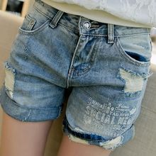Athena - Distressed Denim Shorts