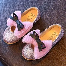 Luco - Kids Bow Accent Glittered Flats