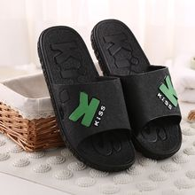 Yulu - Couple Matching Slippers