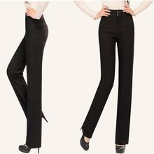 InnoGlam - Straight Leg Dress Pants