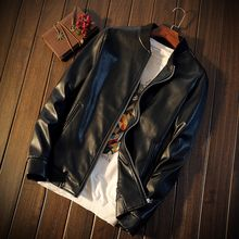 Seoul Boy - Faux Leather Baseball Jacket