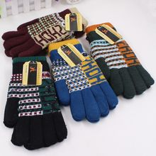 Evora - Letter Patterned Gloves