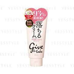 SANA - Give & Take Cleansing Oil Cream GS (Moisture)
