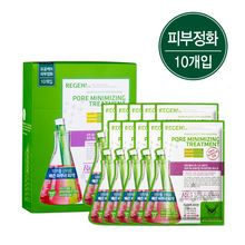 REGEN - Plastic Skin Solution Mask (Pore Minimizing Treatment) 10pcs