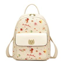 BeiBaoBao - Twist-Lock Printed Backpack