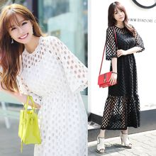 Dowisi - Set : Perforated Elbow-Sleeve Dress + Strappy Dress