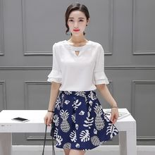 EFO - Set: Elbow-Sleeve Cutout Top + Printed A-Line Skirt