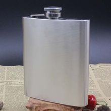Hadaly - Stainless Steel Wine Bottle