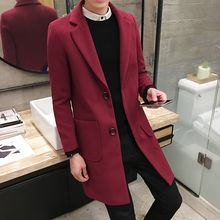 JORZ - Plain Lapel Knit Coat