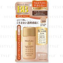 brilliant colors - Moist Labo BB Liquid Foundation SPF 28 PA++ (#03 Natural Ocre)