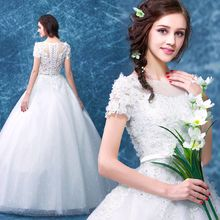 Angel Bridal - Lace Ball Gown Wedding Dress