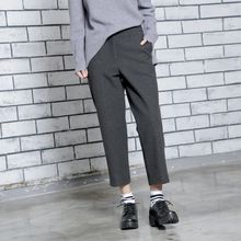 Sonne - Wool Cropped Harem Pants