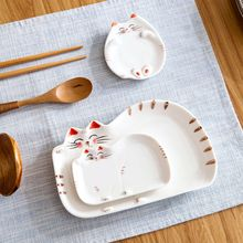 Home Simply - Cat Plate / Sauce Dish
