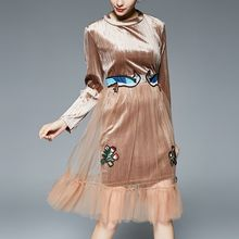 Seagrass - Set: Long-Sleeve Velvet Dress + Tulle Skirt