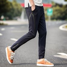 Bay Go Mall - Straight Fit Sweatpants