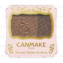 Canmake - Natural Chiffon Eyebrow (#04 Honey Nuts)