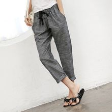 Fancy Show - Drawstring-Waist Pants