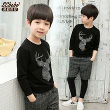 Babee - Kids Long-Sleeve Printed T-Shirt
