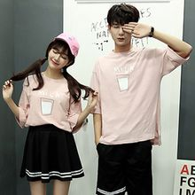 Tabula Rasa - Couple Matching Short-Sleeve Print T-Shirt