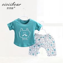 ciciibear - Baby Set: Print T-Shirt + Patterned Pants