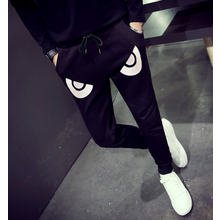 Fisen - Print Sweatpants