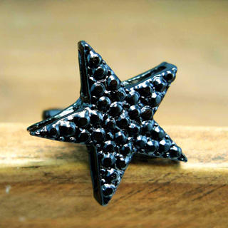 Fit-to-Kill - Trendy Shining Star Ring -Copper