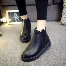 Wello - Platform Ankle Boots