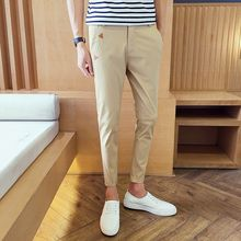F.W.F - Cropped Slim Fit Pants