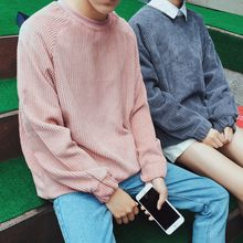 Simpair - Couple Matching Corduroy Pullover