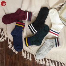 Socka - Fold-Over Striped Socks