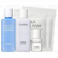 HABA - Basic Trial Kit: Micro Force Cleansing 20ml + G-Lotion 20ml + Squa Facial Foam x 2 + Squalane 4ml