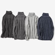 T for TOP - Turtleneck Sweater