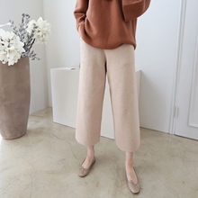 DAILY LOOK - Wide-Leg Knit Pants
