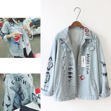 trendedge - Print Denim Jacket